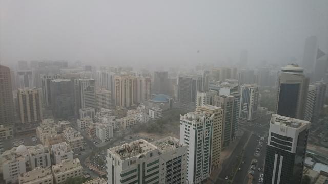肺疾患の原因となる身体を蝕むPM2.5で汚れる都市