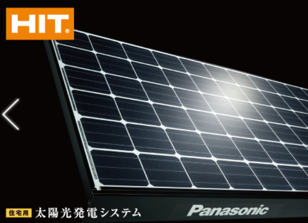 パナソニック(PANASONIC)の太陽光発電パネル(モジュール)