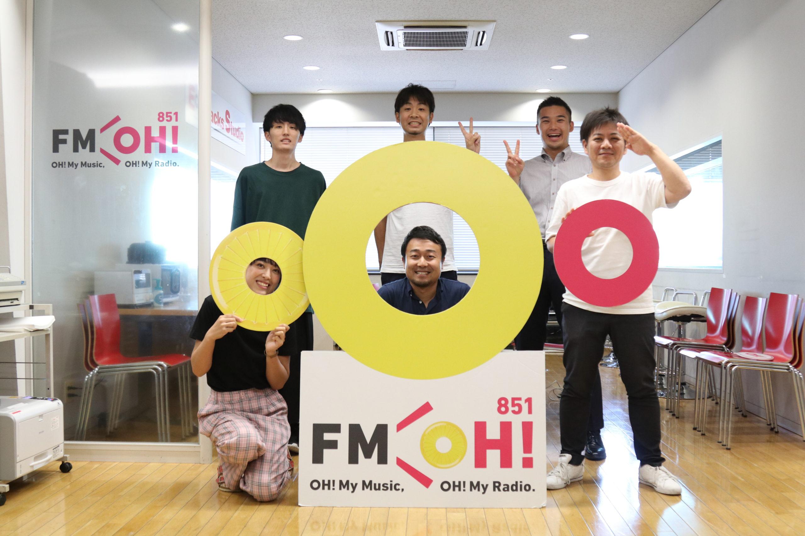 FM大阪85.1 瀬山彰NEXT STANDARD LIFEスタッフ一同