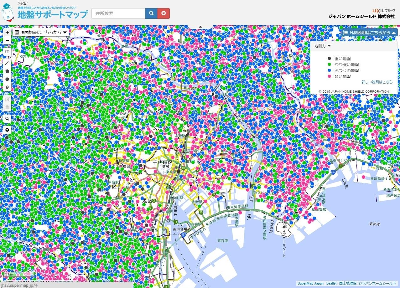 近隣の地盤調査データを閲覧できる情報サイト