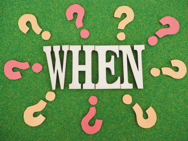 「いつ家を購入すべき?」最もお得なタイミングとは?
