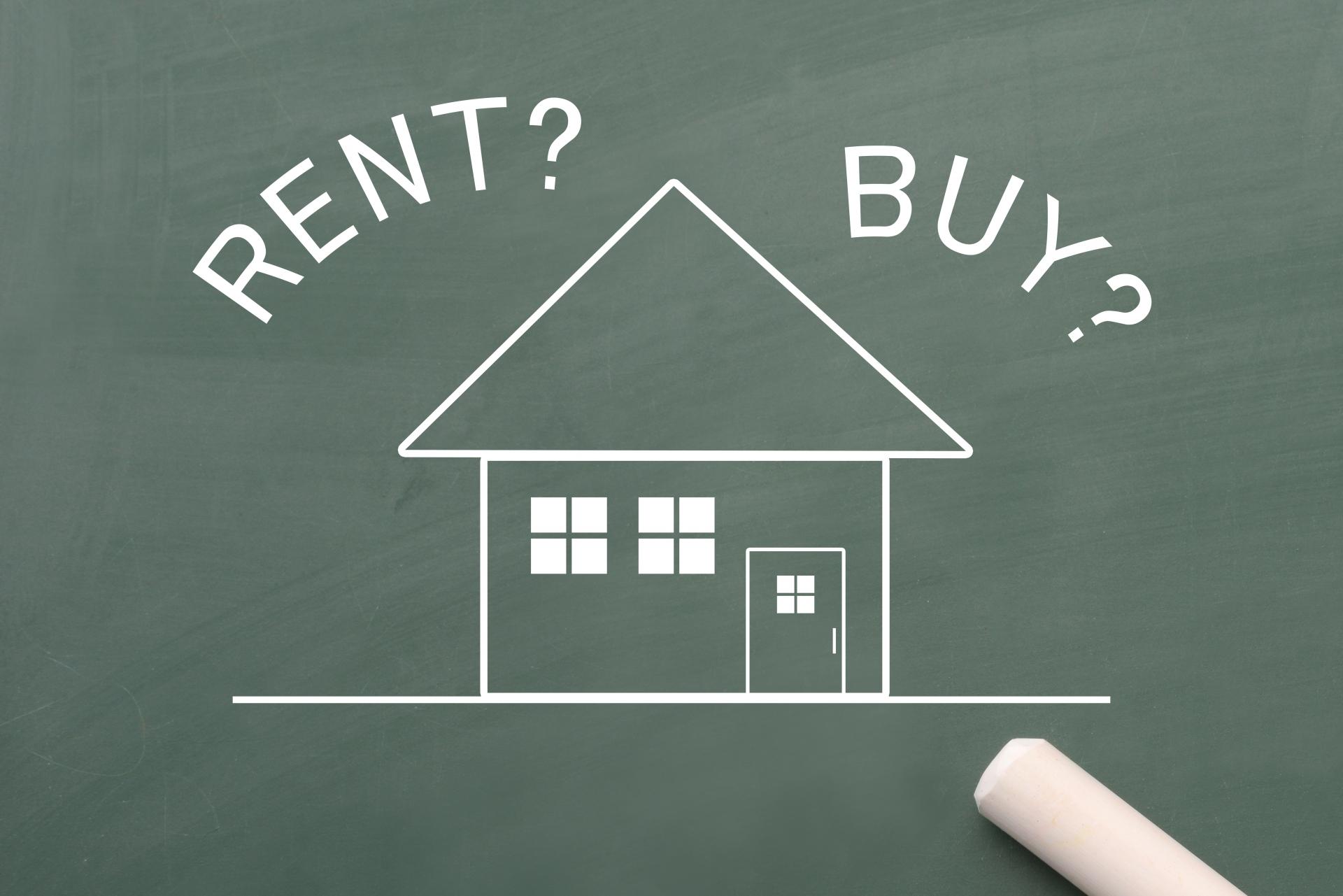 「賃貸VS持ち家」タイプ別に徹底比較!あなたはどのタイプ?
