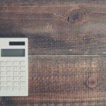 注文住宅で必要な「諸費用」一覧と金額相場まとめ|諸費用は価格交渉できるのか?【資金計画の基礎知識③】
