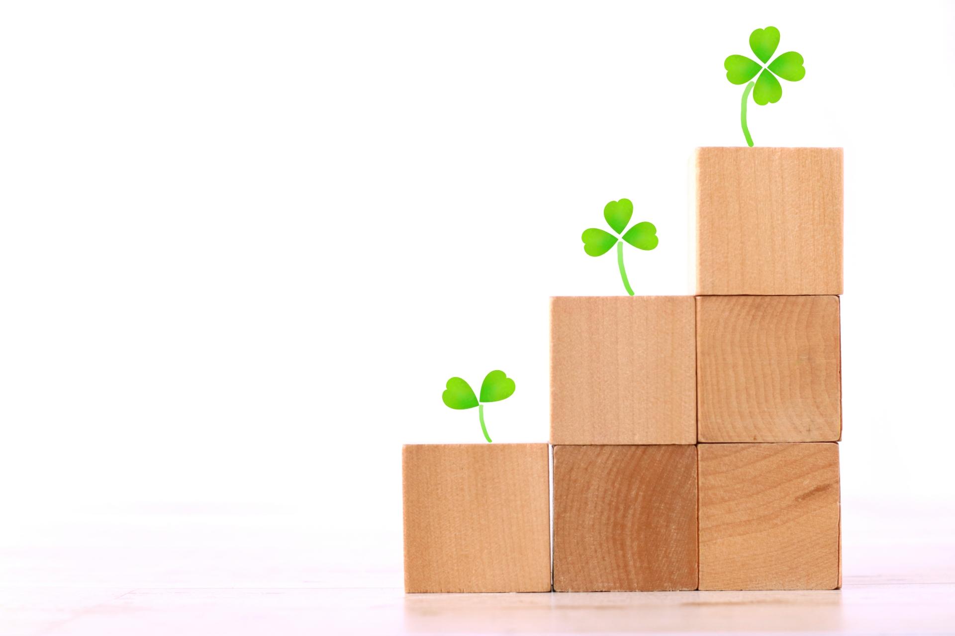 新築住宅の「資金計画」を立てる方法<完全保存版>
