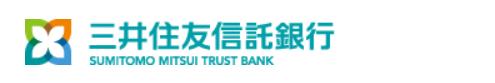 ネットバンク以外では最低金利の三井住友信託銀行