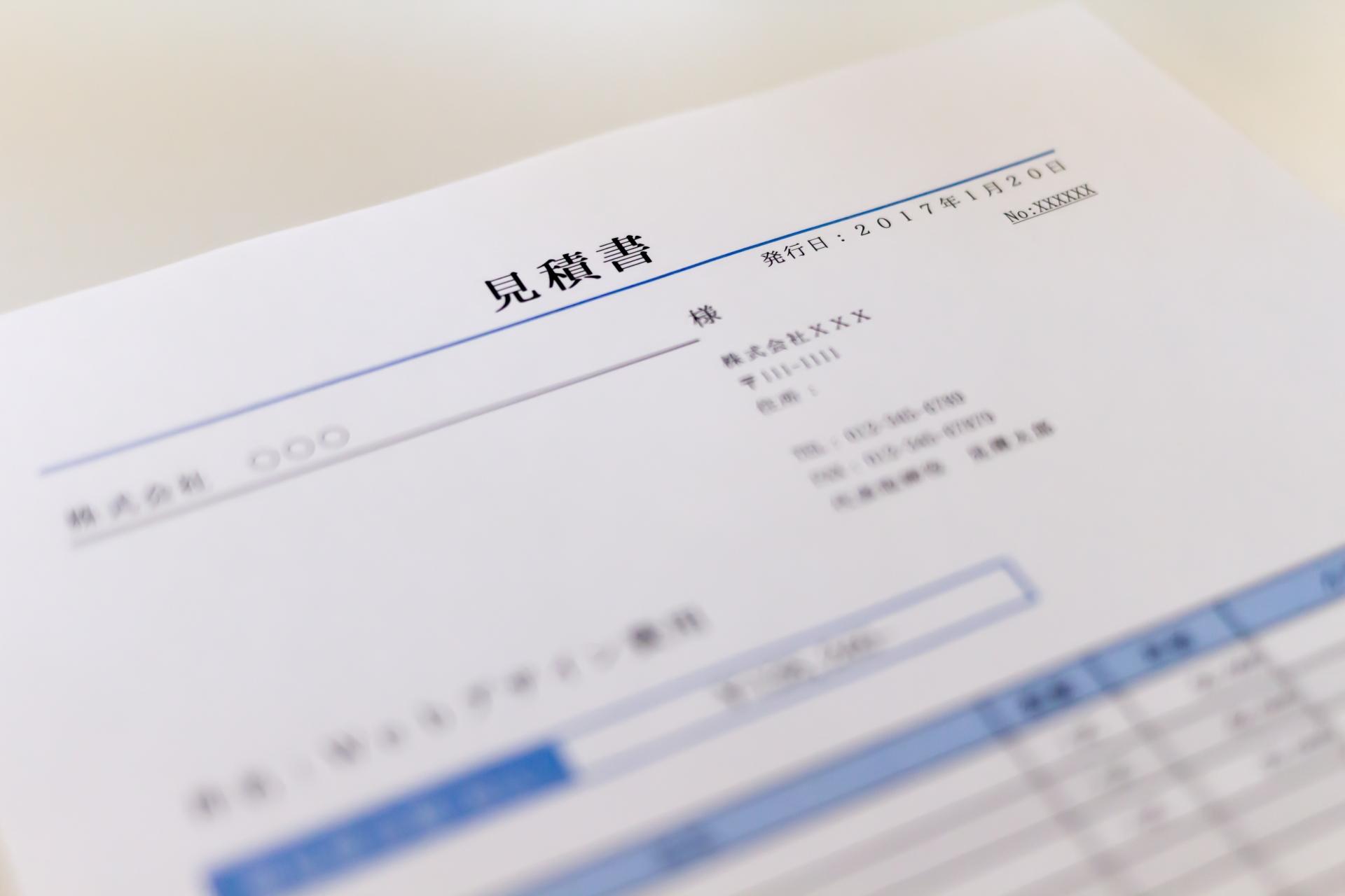 登記費用や火災保険で施主がぼったくられないように見積書をチェックしてくれる営業マンは信頼できる