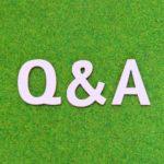 「標準仕様・見積書チェック」に関する よくある質問&回答集|正しい相見積の方法など【標準仕様・見積書チェック⑥】