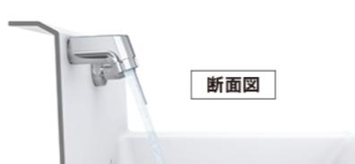 洗面台の水栓は壁付け
