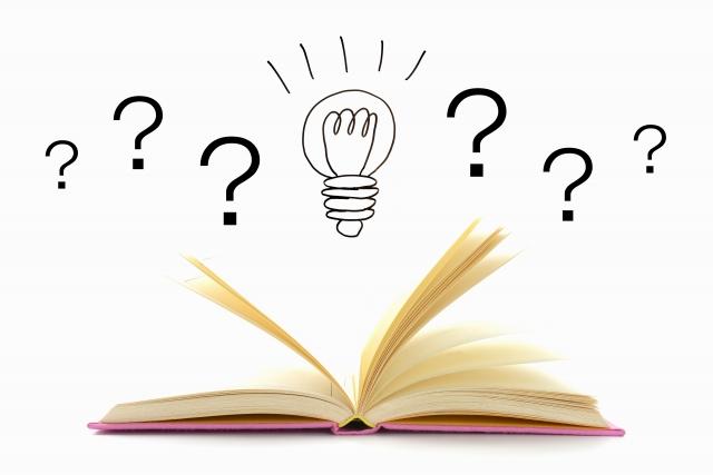 住宅ローンの基礎知識と失敗しない銀行の選び方(後編)|よくある質問19選