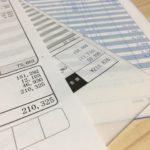 注文住宅の「見積書」の正しい見方|失敗しない見積書チェック4STEP【住宅会社を比較検討する方法⑦】