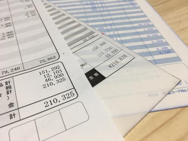 注文住宅の「見積書」の正しい見方|失敗しない見積書チェック4STEP