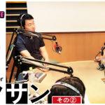 ゲスト対談②「野球YouTuber」トクサン【FM大阪85.1 番組アーカイブ限定公開!】