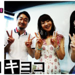 ゲスト対談⑦ 「FM大阪DJ」キヨピー【FM大阪85.1 番組アーカイブ限定公開!】